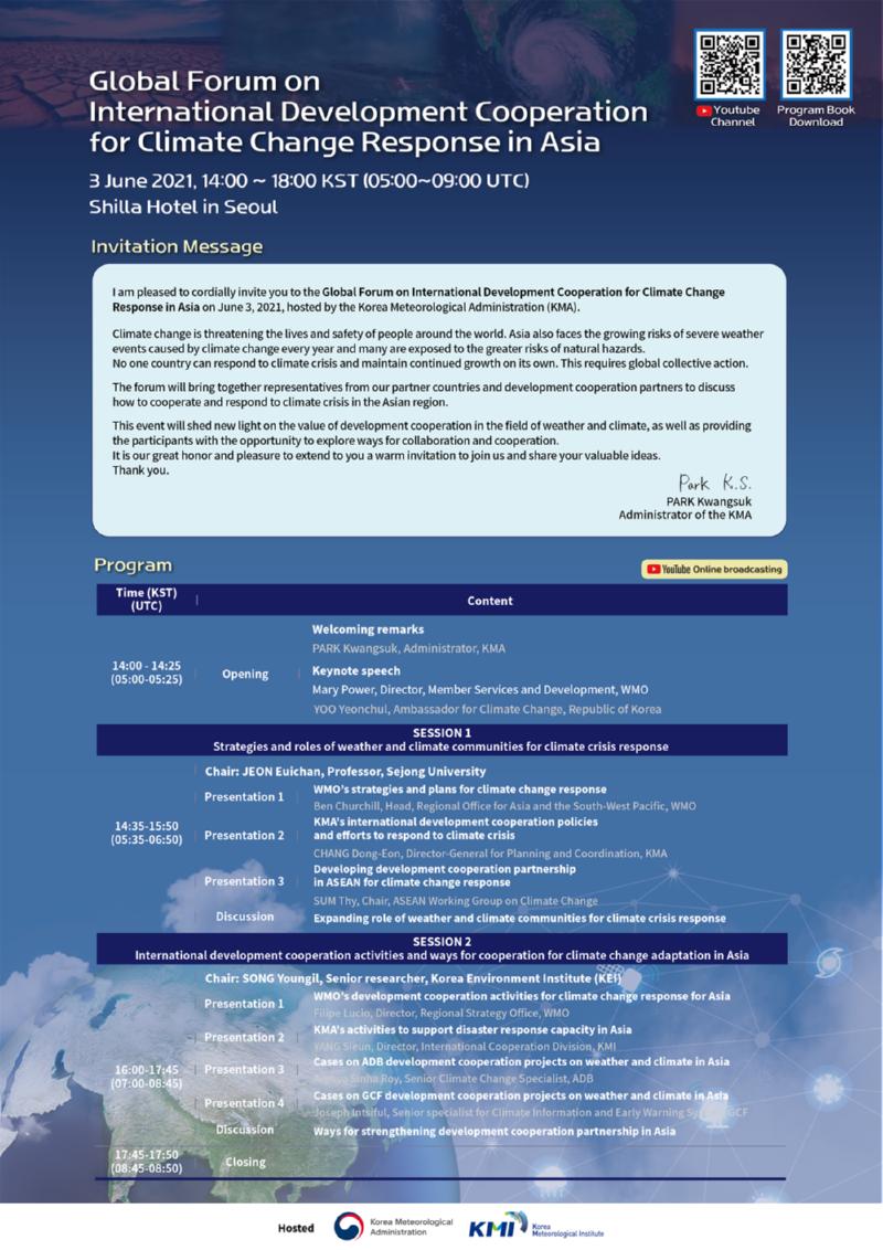 Global Forum Invitation.png