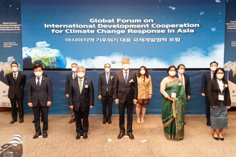 [2021-06-03]아시아지역 기후위기 대응 국제개발협력 포럼_022.jpg
