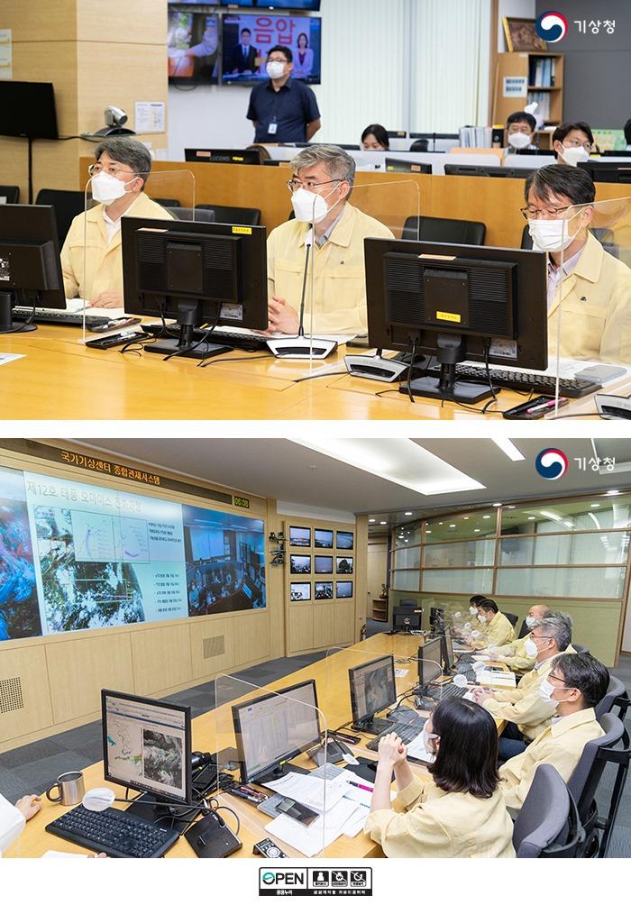 제12호 태풍 오마이스 대비 방재기상업무 점검