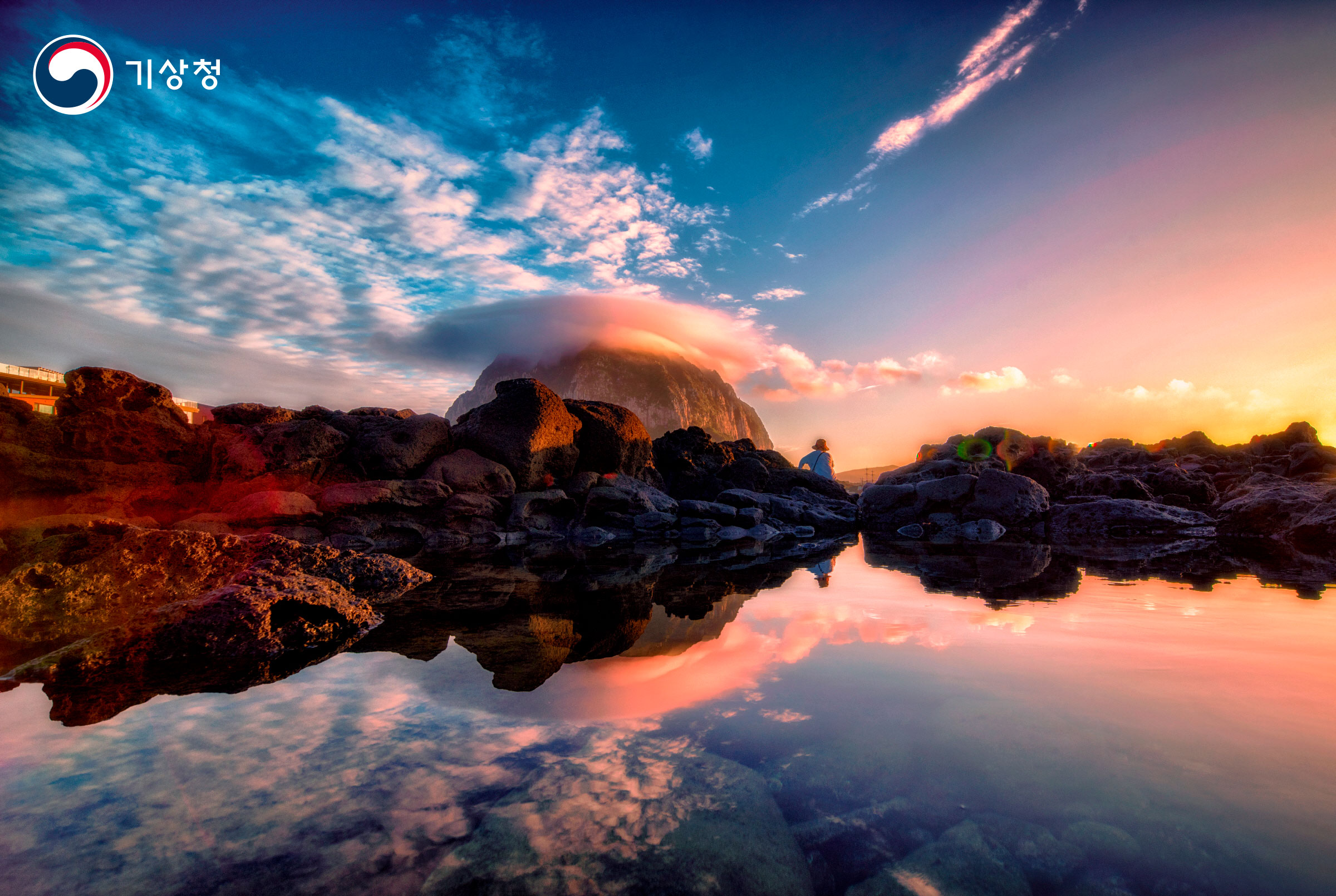 구름모자 쓴 산방산과 반영