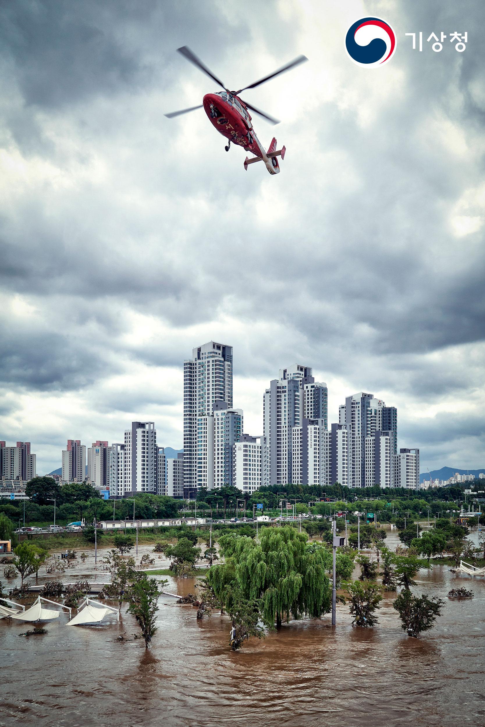 도시를 구하라