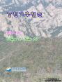 강원기후 2013년 10월호