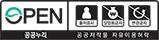 박광석 제14대 기상청장 취임