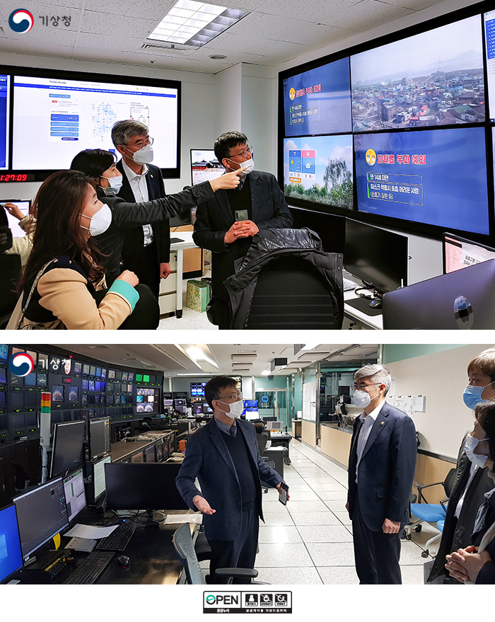 KBS재난방송센터 방문