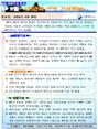 2013년 9월 연근해 선박 기상정보