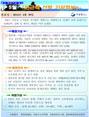2014년 5월 연근해 선박 기상정보