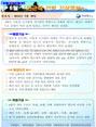 2014년 6월 연근해 선박 기상정보
