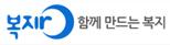 대국민 복지포털 ´복지로´ 홍보