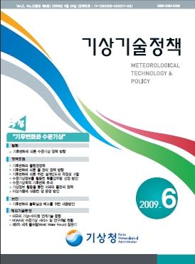 2009년 6월호