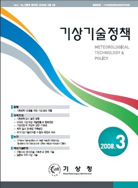 2008년 3월호