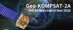 Geo-KOMPSAT-2A will be launched in Nov 2018
