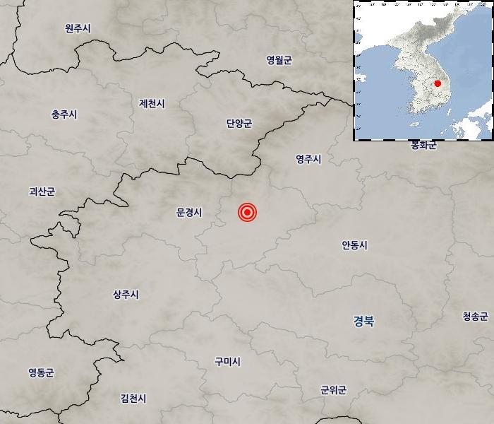 [지진정보] 경북 예천군 북서쪽 5km 지역 / 2019年 06月 23日(日) 18:45:00
