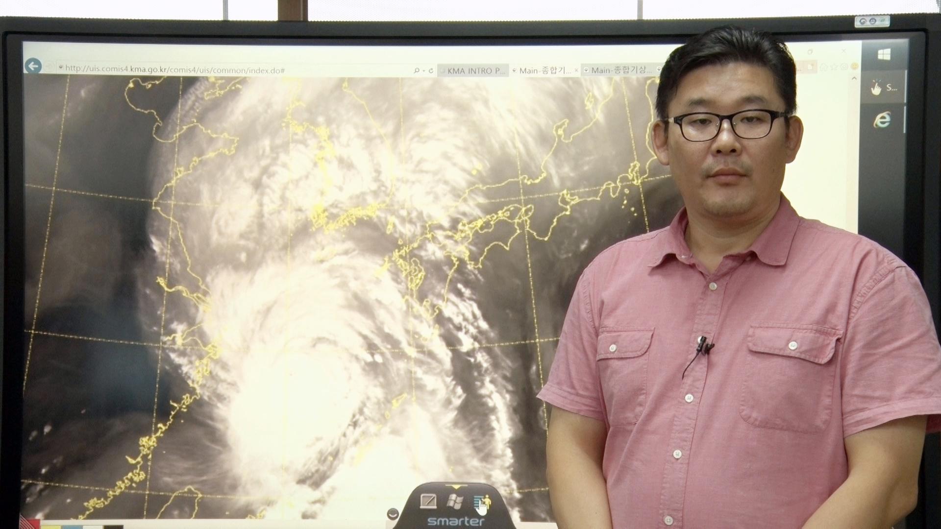 태풍 ´링링´ 이동속도 빨라져 (6일 16시 기준)