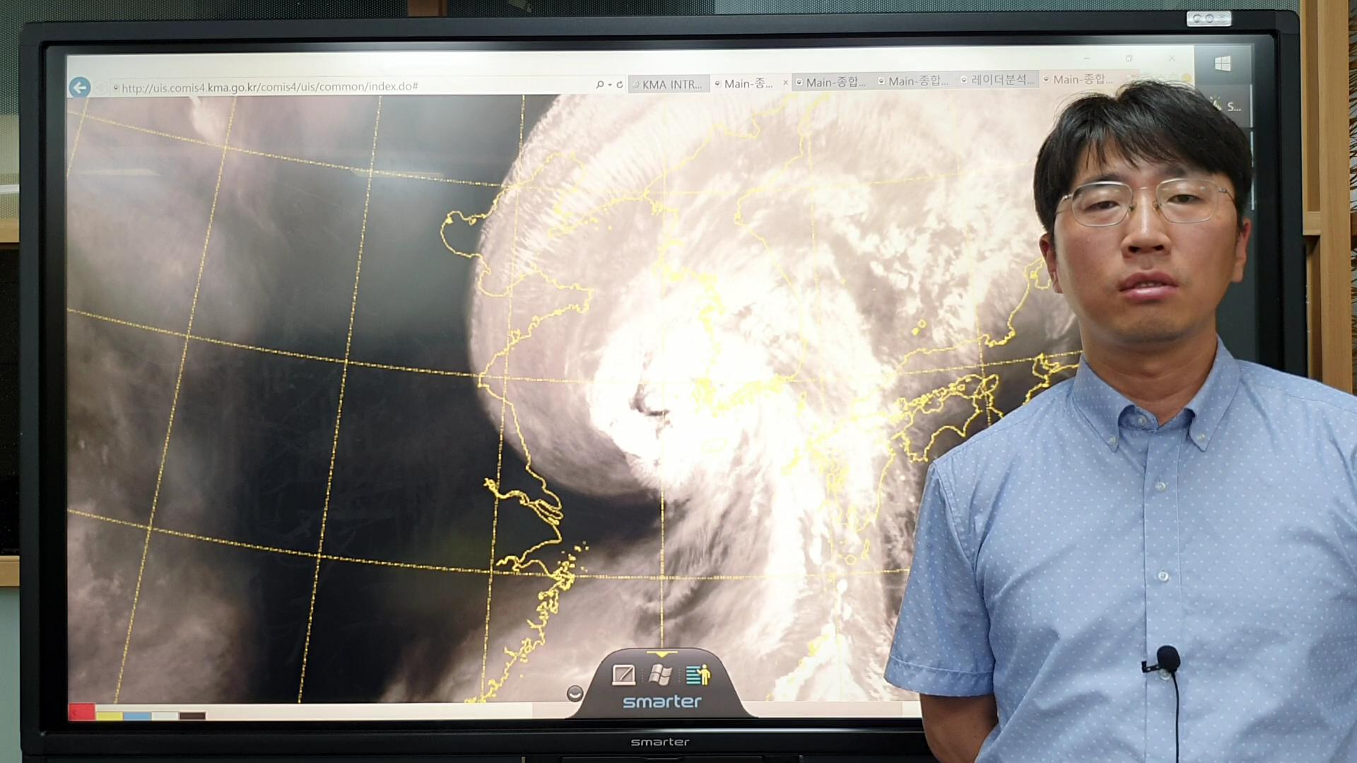 [날씨터치S] 태풍 ´링링´ 서해상으로 북상 중