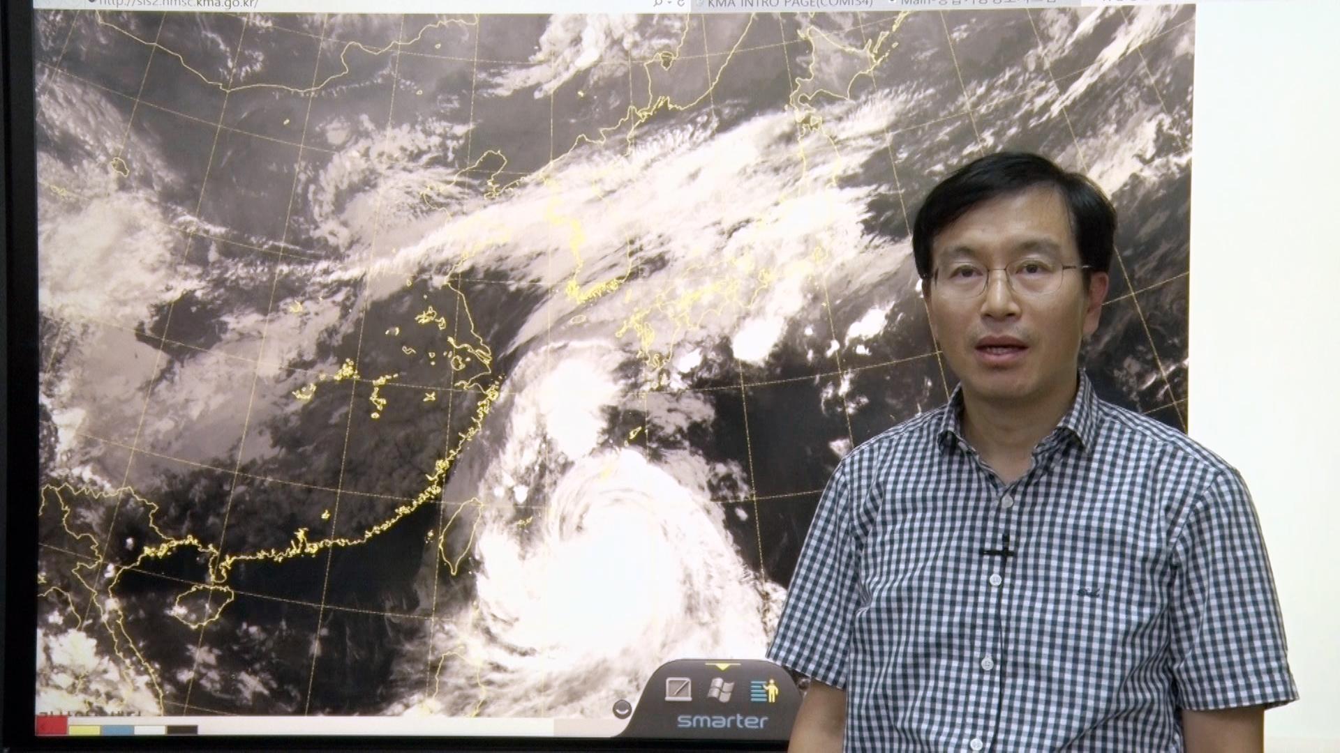 17호 태풍 '타파' 현황과 전망
